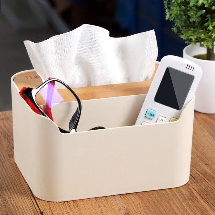面紙盒簡約紙巾盒客廳茶幾多功能搖空器紙巾收納抽紙盒家用創意餐巾紙盒免運