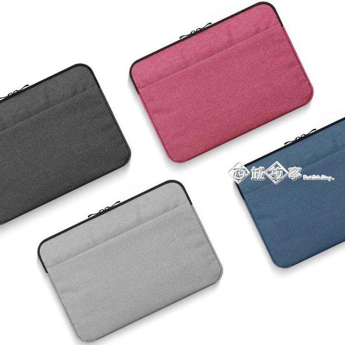 蘋果9.7寸保護套iPad pro10.5內膽包air2平板電腦包12.9迷你mini4