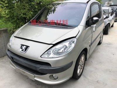 埔心汽車材料 報廢車 寶獅 Peugeot 1007 1.4 自手排 2006 零件車 拆賣