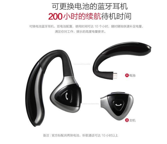【保固一年 再送備用更換電池】S106 超長待機可換電池 藍芽耳機 語音 智能 無線 耳麥 掛耳式 藍牙 4.1立體聲