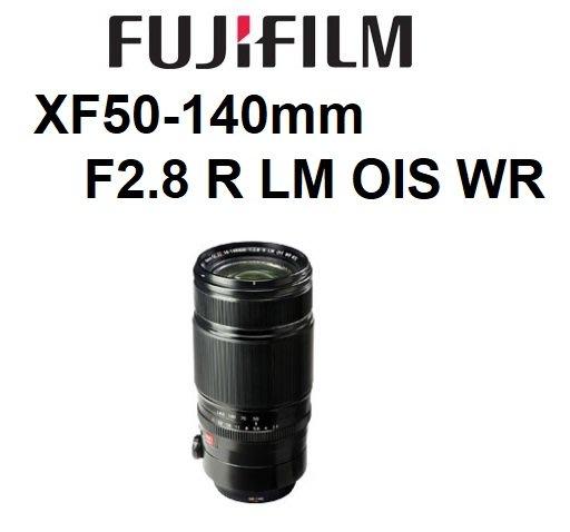 ((名揚數位)) FUJIFILM XF 50-140mm F2.8 R LM OIS WR 恆定光圈 平行輸入一年保固