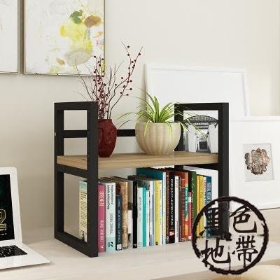 小書柜辦公置物架打印機收納架簡約現代