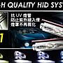 鈦光 H1 一般色HID燈管一年保固色差三個月保...