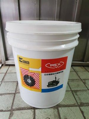 ╭☆優質五金☆╮5加侖 車牙油~電動絞牙機~車牙機專用油~塑膠桶~優惠中