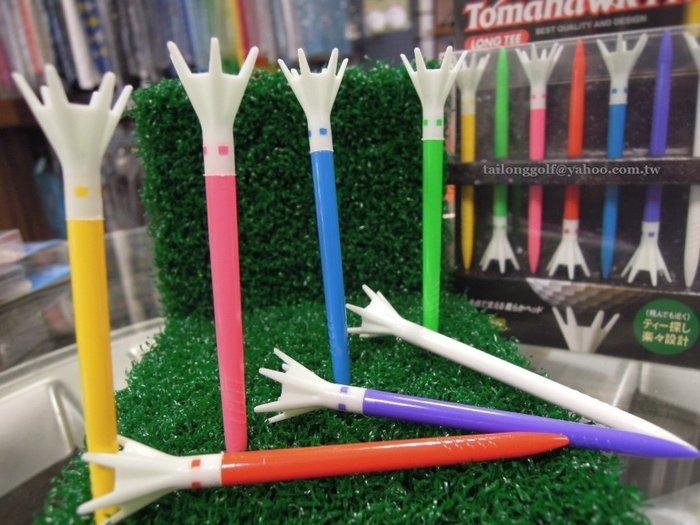 日本原裝進口  DAIYA GOLF 高爾夫球Tee (7支裝) 長80mm