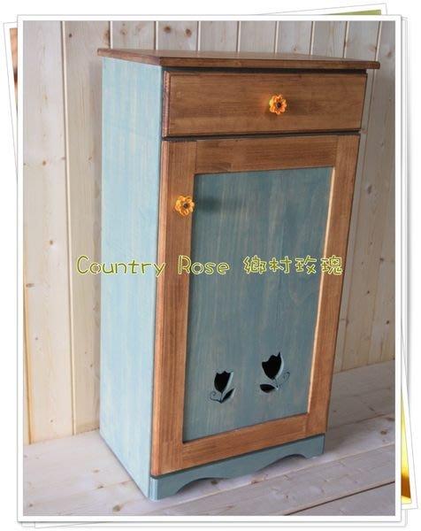 雙色可愛鬱金香 馬靴櫃 鞋櫃 置物櫃- 木工坊 手工家具 鄉村家具 鄉村玫瑰