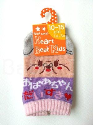 【Baby IN日製童裝】Heart Beat Kid's童襪(人物襪-奶奶)→10~15cm適用《日本製,現貨》