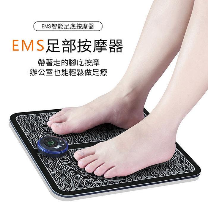 最新款 EMS腳底按摩墊 USB充電款 SDR腳墊 智能 足底按摩墊 足部按摩墊 EMS按摩器 按摩機 足療機 放鬆紓壓