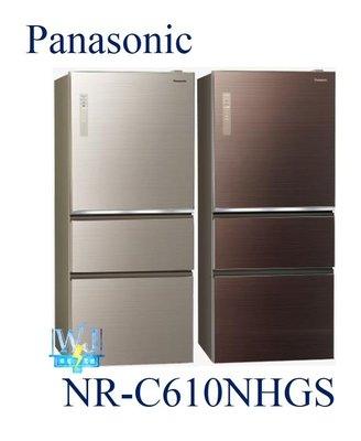 ☆可議價【暐竣電器】Panasonic 國際 NR-C610NHGS /  NRC610NHGS 三門冰箱 雙科技變頻冰箱 苗栗縣