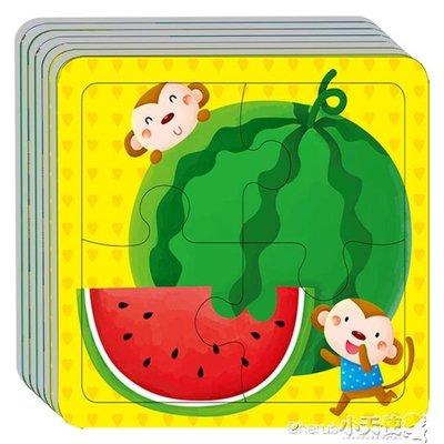 早教玩具 0-2-3歲寶寶動手動腦玩拼...