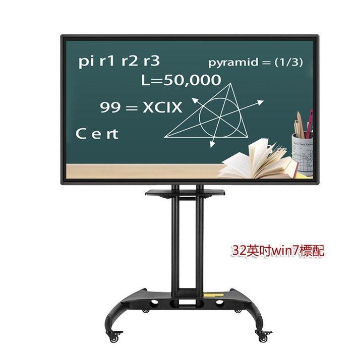 5Cgo【批發】含稅 幼稚園教學一體機電子白板多媒體互動會議壁掛觸摸屏電視工控多功能廣告機顯示器觸控