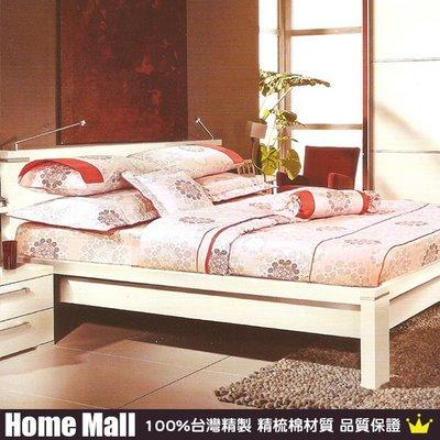 HOME MALL~台灣製【粉紅圖騰】雙人精梳棉薄床包.枕套.被套組-1500元(免運費)