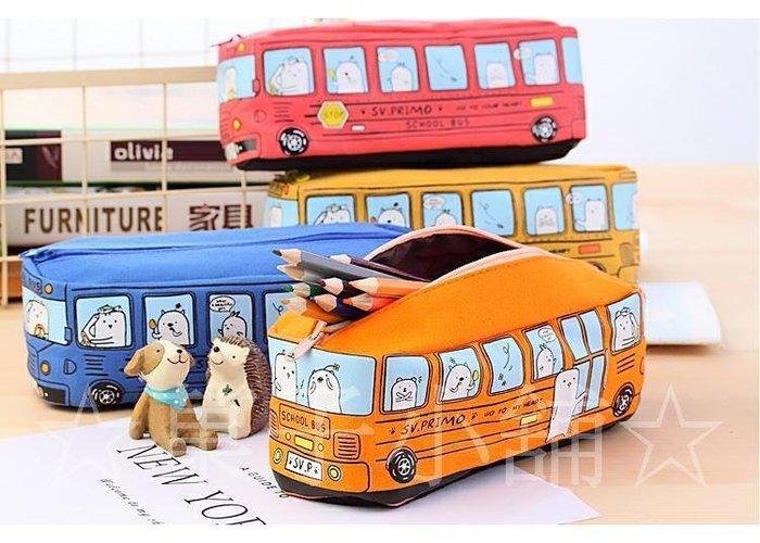 ☆菓子小舖☆《創意學生文具小動物巴士大容量筆袋、鉛筆盒、帆布文具袋》