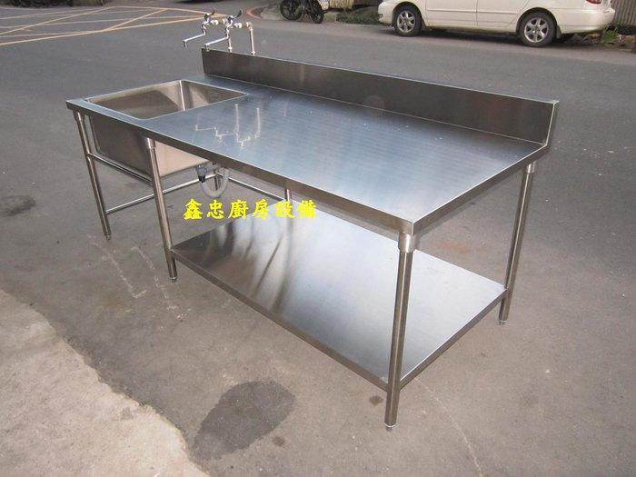 鑫忠廚房設備-餐飲設備:訂做大型工作台水槽 賣場有-冰箱-烤箱-西餐爐-油炸機