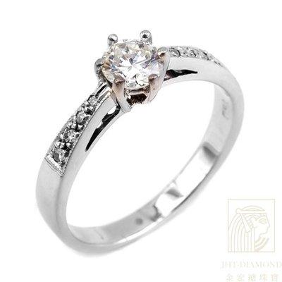 【JHT 金宏總珠寶/GIA鑽石專賣】0.400ct天然鑽石戒指/材質:18K(2551)