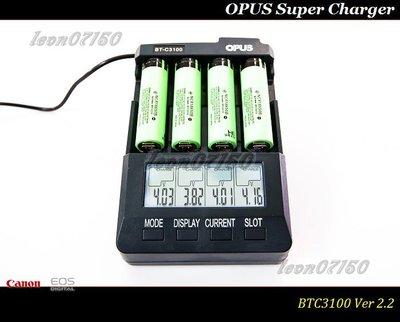 【特價促銷】BT3100專業頂極液晶智...