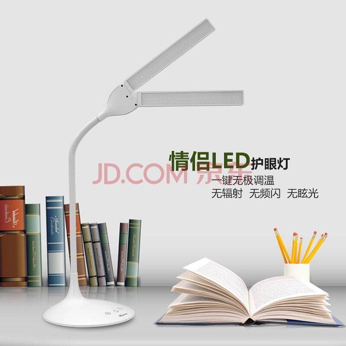 《天使小舖》溫斯頓 情侶燈 三色調光 LED檯燈 5W USB 充電兩用 可廣角打燈 網美打光