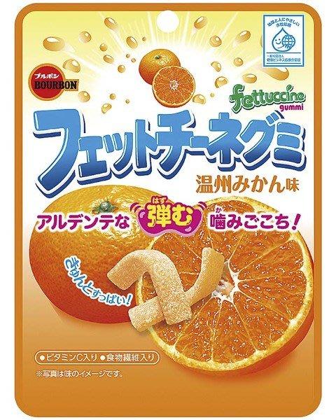 Bourbon Fettuccine 北日本 長條軟糖 溫州橘子 水果軟糖 50g  日本進口零食 JUSTGIRL