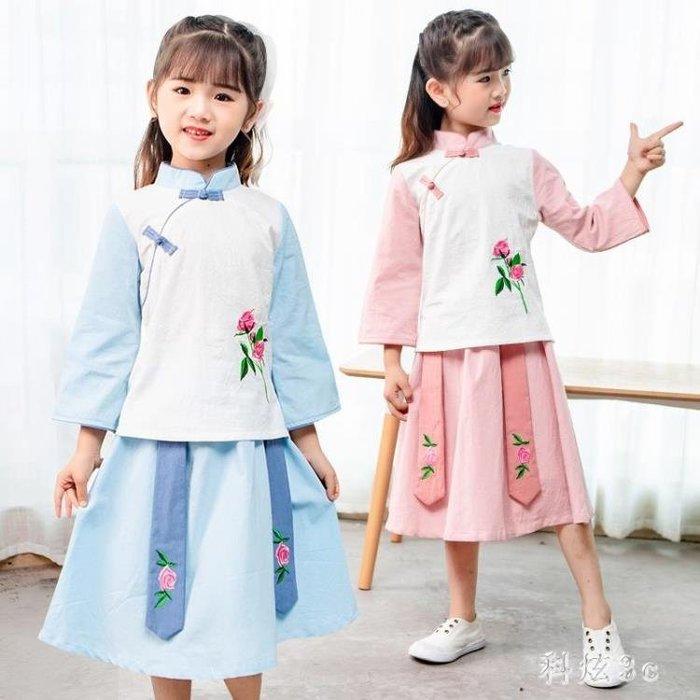 大碼女童漢服 秋改良唐裝女寶寶復古套裝民國中國風童裝兒童古裝 js17409