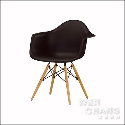 艾柏蒂餐椅 造型椅 B1040-2、B1040-3 *文昌家具*
