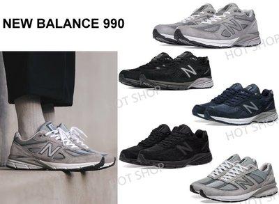 New Balance 990 in USA 慢跑鞋 美製 NB990 V4 V5 元祖灰 黑 藍 運動鞋 男鞋 女鞋