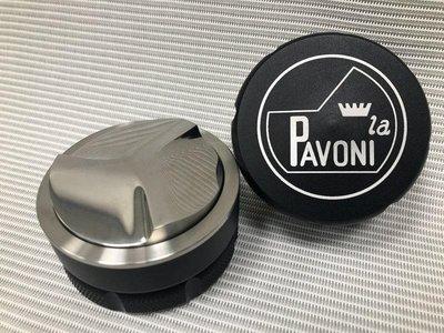 La Pavoni 家用拉霸機專用佈粉器(舊機型49.5mm / 新機型51.5mm)
