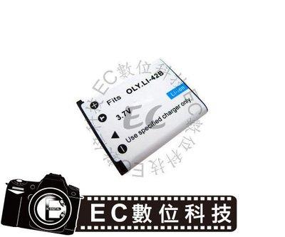 【EC數位】BenQ 相機 E1050T E1220  E1030 E1040 X600  E600 E605 專用 DLI213 DLI216 防爆電池