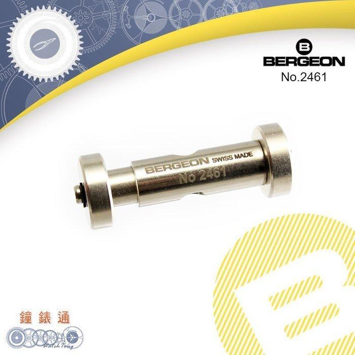 【鐘錶通】B2461《瑞士BERGEON》磨刀輪/磨輪 ├螺絲工具/鐘錶眼鏡工具/手錶維修工具┤