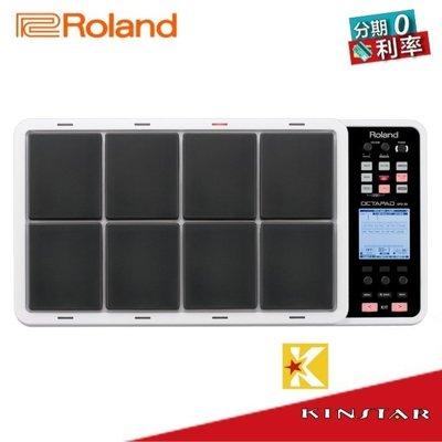 【金聲樂器】Roland OCTAPAD SPD-30 Version 2 白色 打擊板 電子鼓 手鼓 打擊板