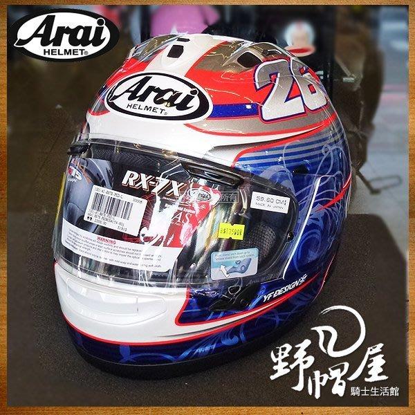 三重《野帽屋》日本 Arai RX-7X RX7X 全罩 安全帽 ‧PEDROSA