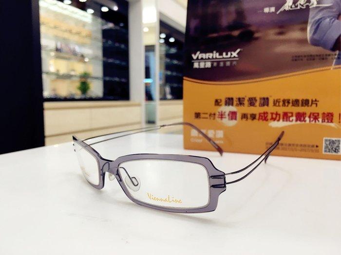 🎉🎉驚喜特價出清 Vienna Line 透明灰色眼鏡 鏡架 NXT 防彈玻璃材質 超輕量無螺絲設計