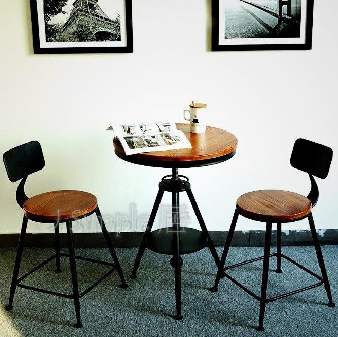 【J.Simple 工業風】一桌兩椅 鐵皮款  工業風 實木鐵椅 酒吧椅 辦公椅 吧台椅 高腳椅 酒吧椅 餐椅 圓桌