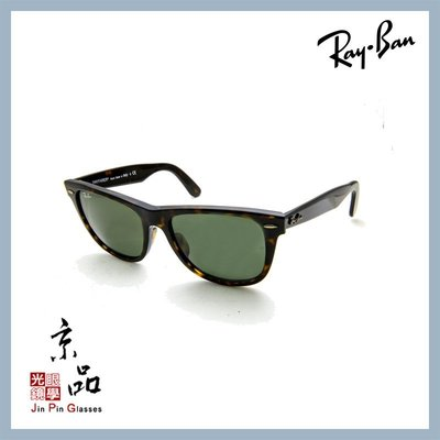 【RAYBAN】RB2140A 902...