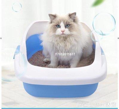 【特價】波奇網怡親半封閉式帶踏板貓砂盆防外濺貓廁所貓咪用品貓沙盆  HMMIS-73260 台北市