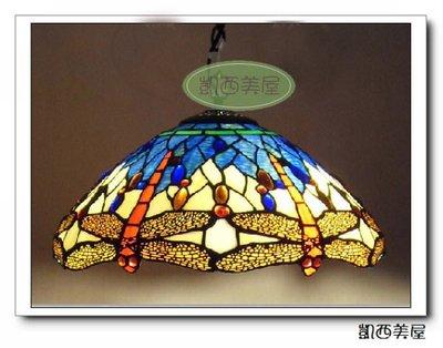 凱西美屋 古典帝凡尼手拼彩色玻璃蜻蜓花吊燈 16吋吊燈