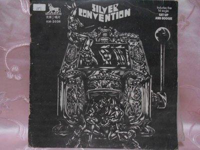 【采葳音樂網】-西洋黑膠–〝SILVER CONVENTION 〞187