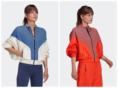 【豬豬老闆】ADIDAS KARLIE KLOSS COVER-UP 外套 立領 女款 藍GH7368 橘GH8222