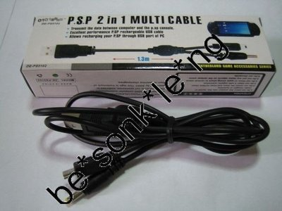 PSP 2 in 1 cable