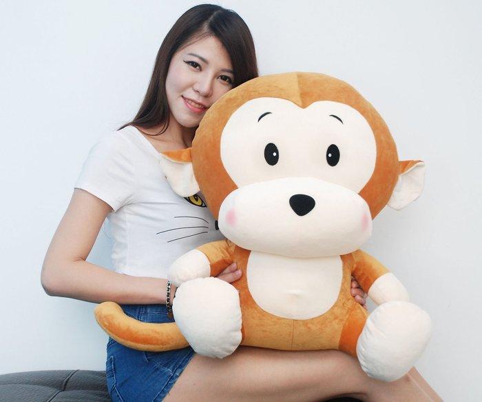 拉拉小站~可愛猴子娃娃~猴子大玩偶~高55公分~情人生日禮物