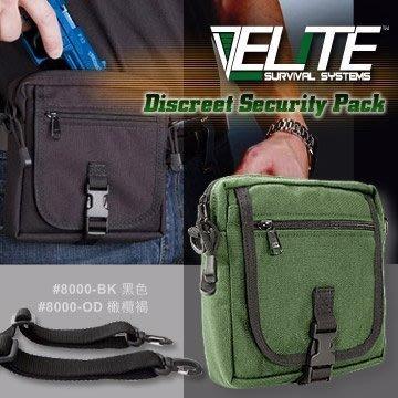 【IUHT】Elite Discreet Security Pack 小型安全包(#8000)