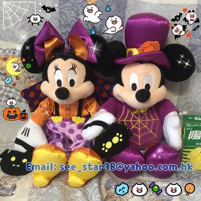 Mickey Mouse & Minnie Mouse Halloween Plush 15inch 2017年版萬聖節米奇米妮15吋毛公仔