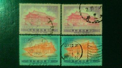 2233台灣銷戳舊票 (成套)  共4張 低價起標