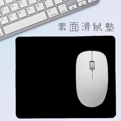 【贈品禮品】A3501 素面方形滑鼠墊/大尺寸滑鼠止滑墊/電腦週邊/辦公室小物/非鋁合金屬墊/電競鍵盤耳機/書桌墊/機械