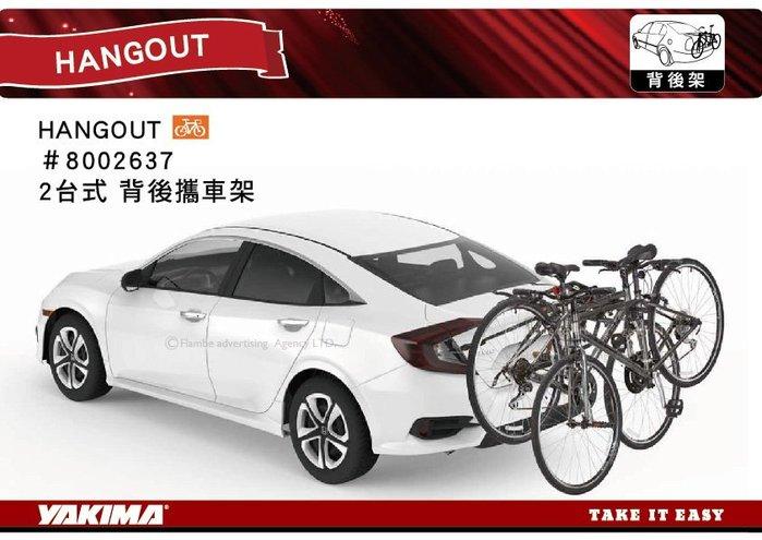   MyRack   YAKIMA HANGOUT 2台式 腳踏車背後攜車架 自行車架 背後架 單車架 #8002637