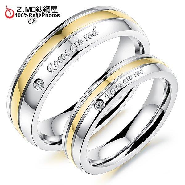 情侶對戒指 Z.MO鈦鋼屋 情侶戒指 水鑽戒指 白鋼戒指 水鑽戒指  線條戒指 情人節 刻字【BKY192】單個價