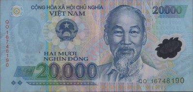 [亞瑟小舖]越南塑膠鈔20000盾1張一標!!!