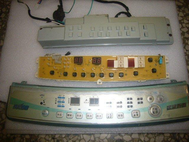 聲寶11公斤變頻洗衣機電腦板 ES-D119AB 洗衣機基板 洗衣機IC板