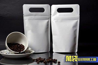 白牛皮紙夾鏈站立袋(手提款)1磅/ 20*30+5cm/ 50入/ 275元 瓜子袋  咖啡袋 零食袋 桃園市