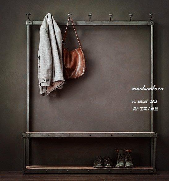 尼克卡樂斯~工業風做舊玄關穿鞋掛衣椅架 換鞋凳 衣架 鞋架 鞋櫃 衣帽架 服飾店展示掛架