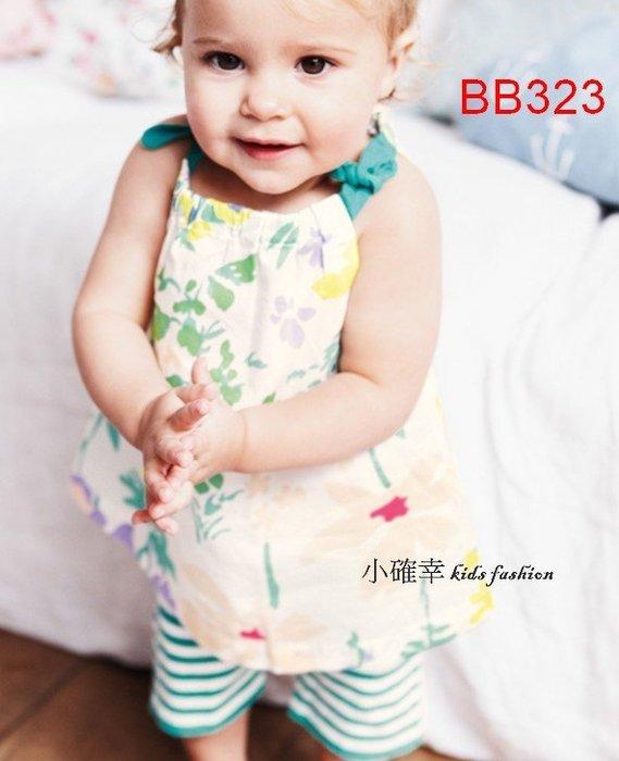 小確幸衣童館BB323 歐美款純棉詩情畫意可愛女童印花套裝 (上衣+褲)